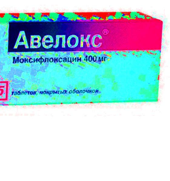 bartholinite et augmentin